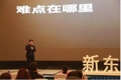 长沙新东方泡泡少儿数学高级产品经理邓希