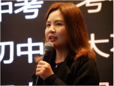 初中英语产品经理王若敏老师