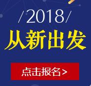 北京丰台国际学校:北大附属实验学校简介
