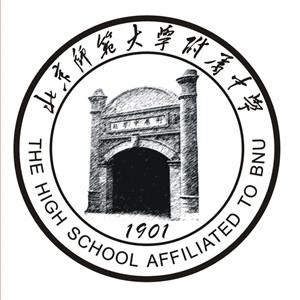 海淀北京国际标识:北京师范大学防护图纸国际学校附属栅栏中学图片