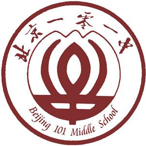 北京海淀国际学校:北京第一O一中国际部