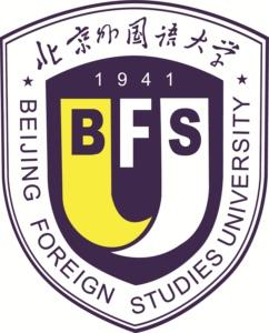 北京海淀国际学校:北京外国语大学国际高中