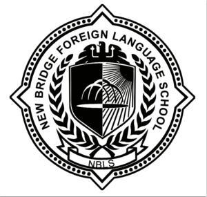 北京丰台国际学校:新桥外国语高中学校