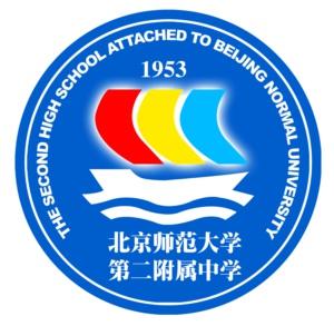北京海淀国际学校:北师大二附中纳赛尔项目