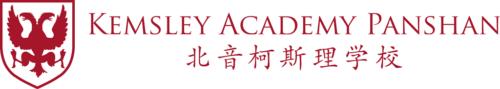 天津国际学校:北音柯斯理学校