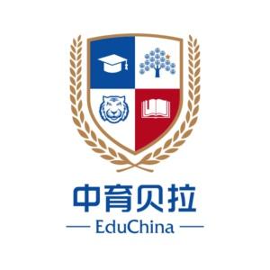 北京平谷国际学校:中育贝拉国际高中旗舰校