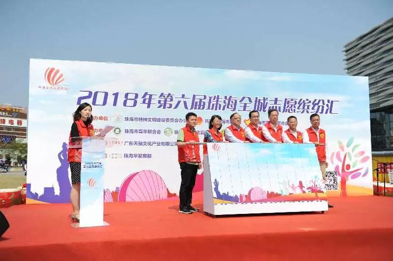 珠海新东方志愿者