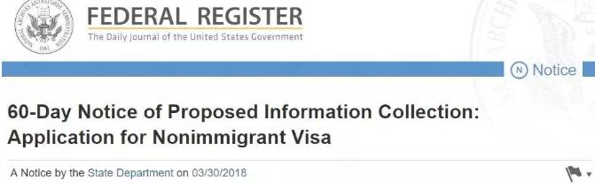 美国国务院拟要求签证申请者提交社交媒体用户名