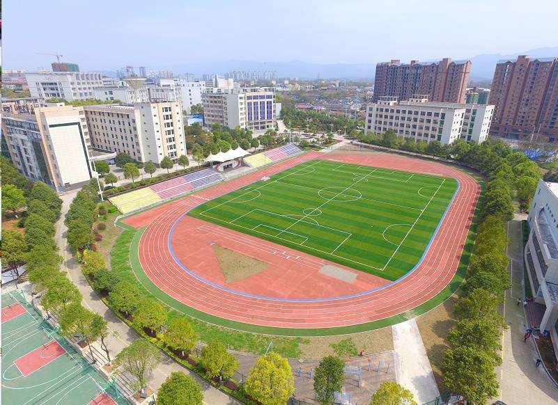 长沙市雅礼中学(高中)
