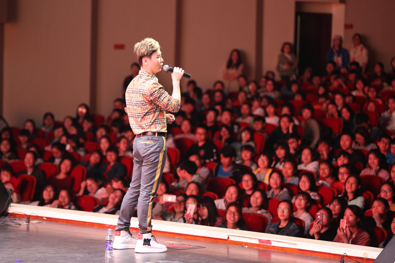 2018中国大中学生励志系列公益讲座