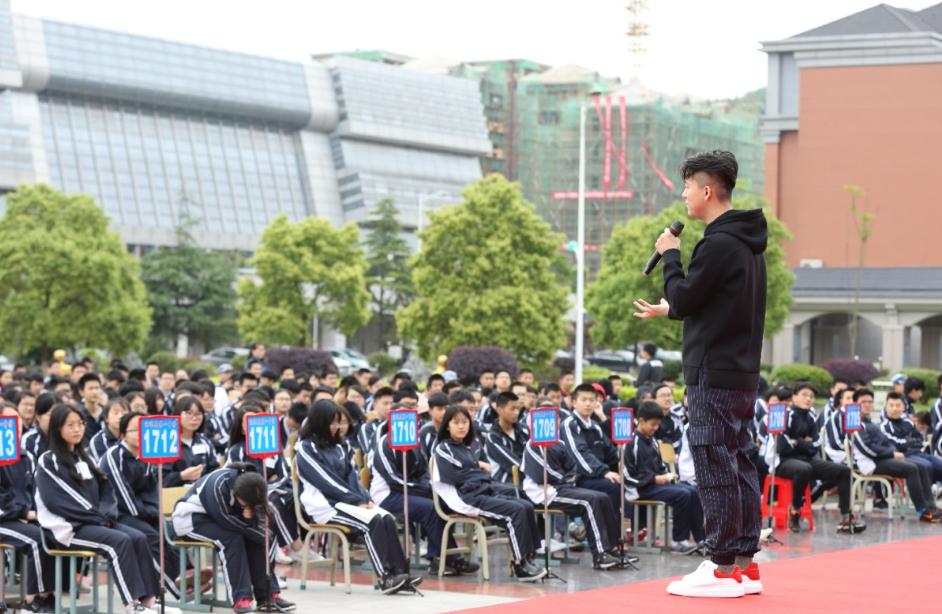 梦想之旅2018中国大中学生励志系列公益讲座-湘潭县一中学校站
