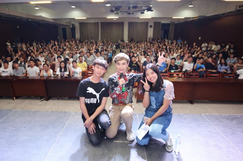 梦想之旅2018中国大中学生励志系列公益讲座-南华大学学校站