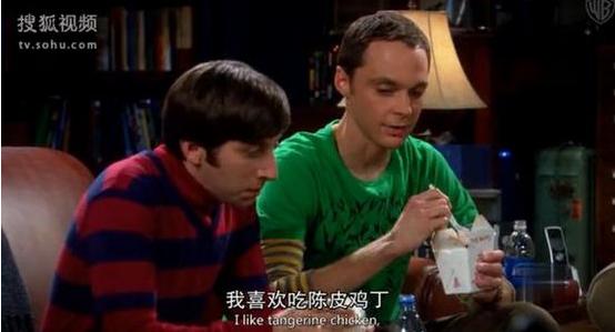 《生活大爆炸》中客厅聚餐场景你还记得吗?原来老外点外卖是这样的