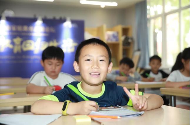 学生场:儿童专注力训练课