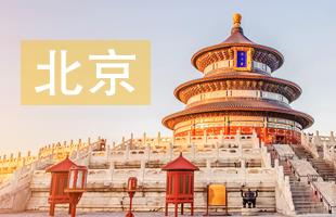 2019北京中考录取结果查询
