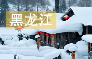 2018黑龙江省中考录取结果查询