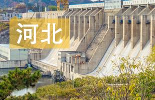 2019河北中考录取结果查询