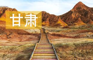 2019甘肃省中考录取结果查询