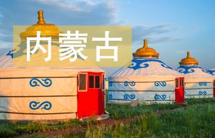 2018内蒙古中考录取结果查询