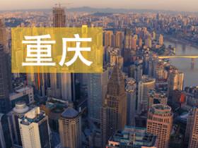 重庆地区雅思考场查询入口