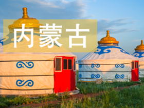 内蒙古地区雅思考场查询入口