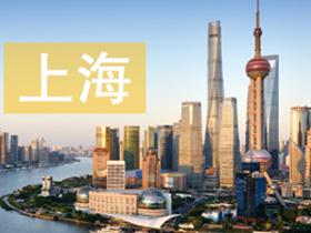 上海地区雅思考场查询入口