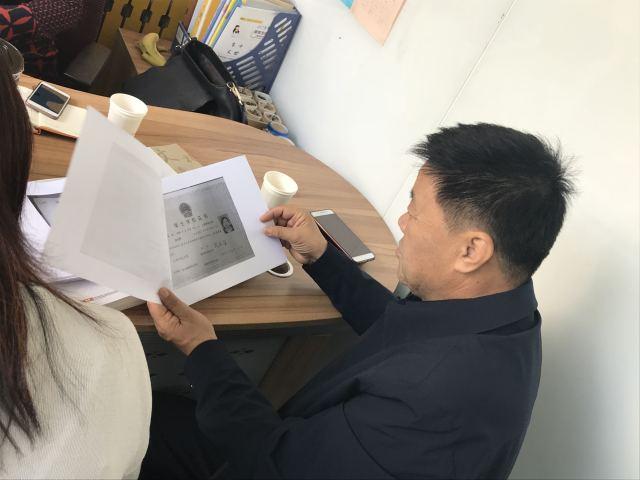 小店区教育局督查组