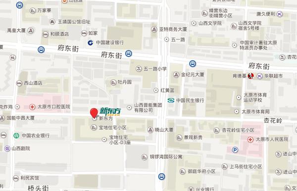 太原新东方校区地址