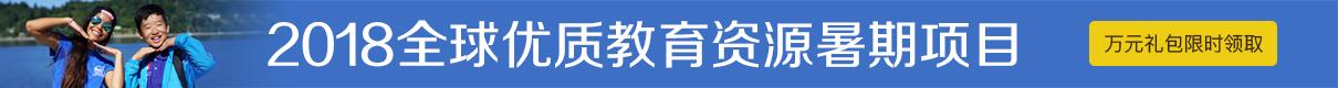 http://youxue.xdf.cn/