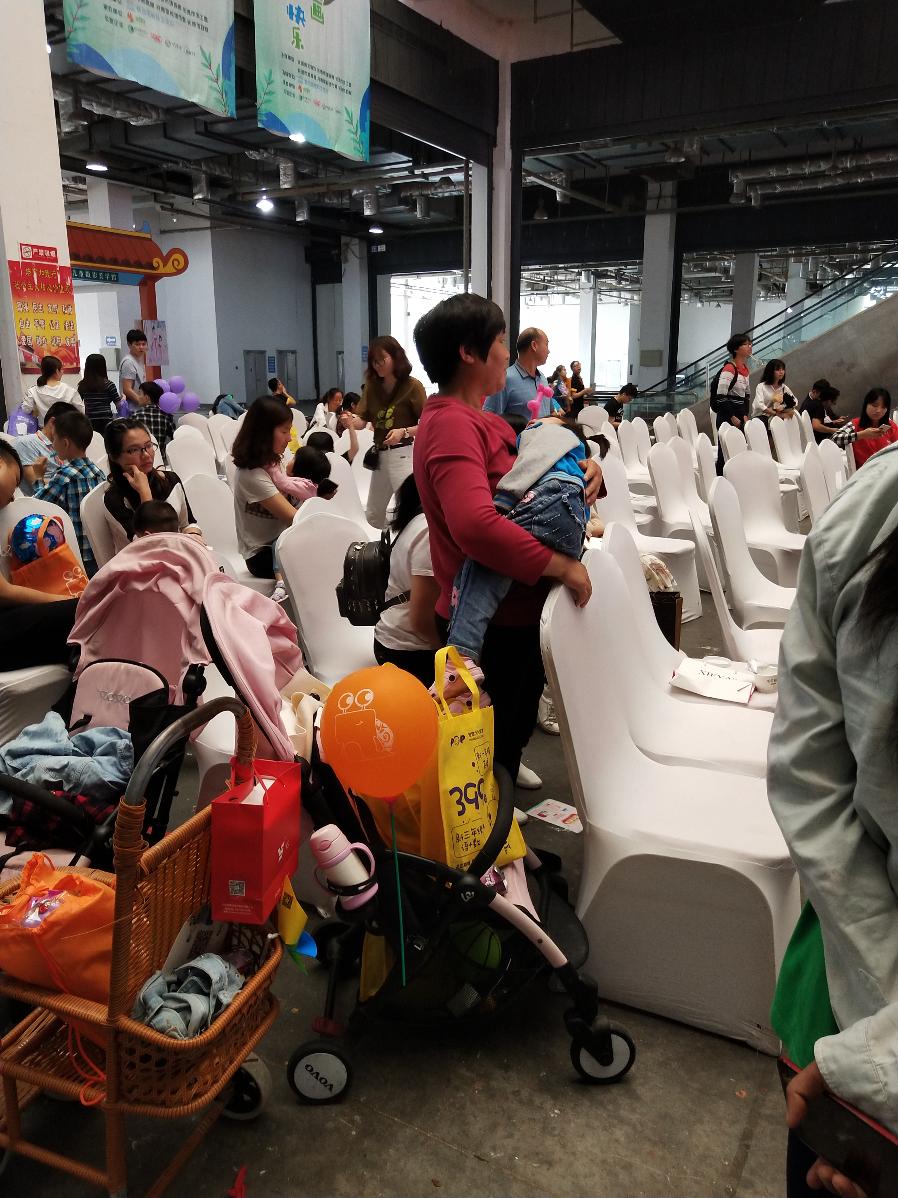红星国际会展中心遛娃节长沙新东方会场