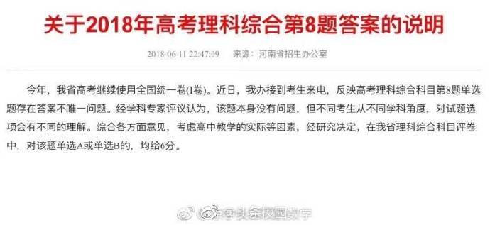 河南省教育考试院公告