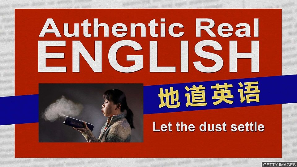 Let the dust settle让尘埃落定