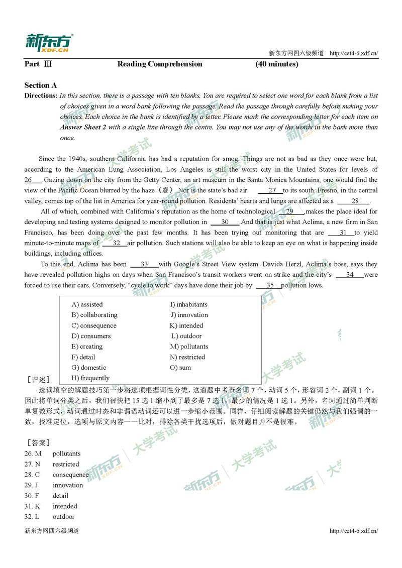 2018年6月大学英语四级真题Section A(新东方)