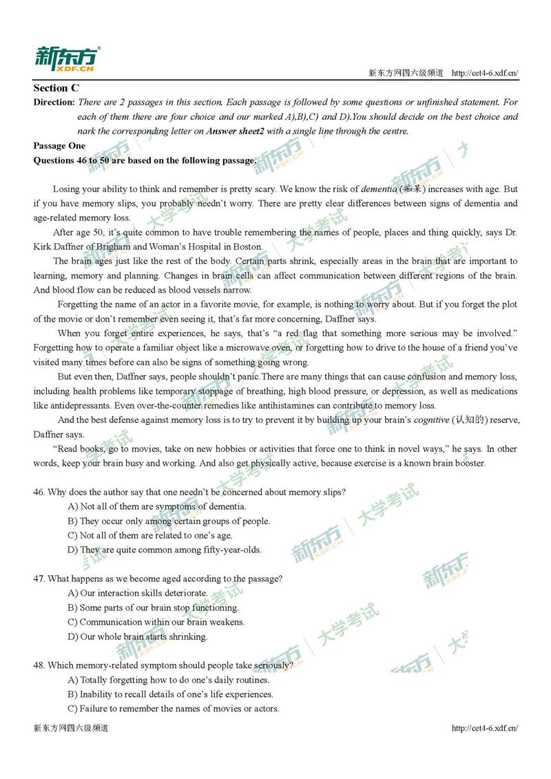 2018年6月大学英语四级真题及答案Section C(新东方)