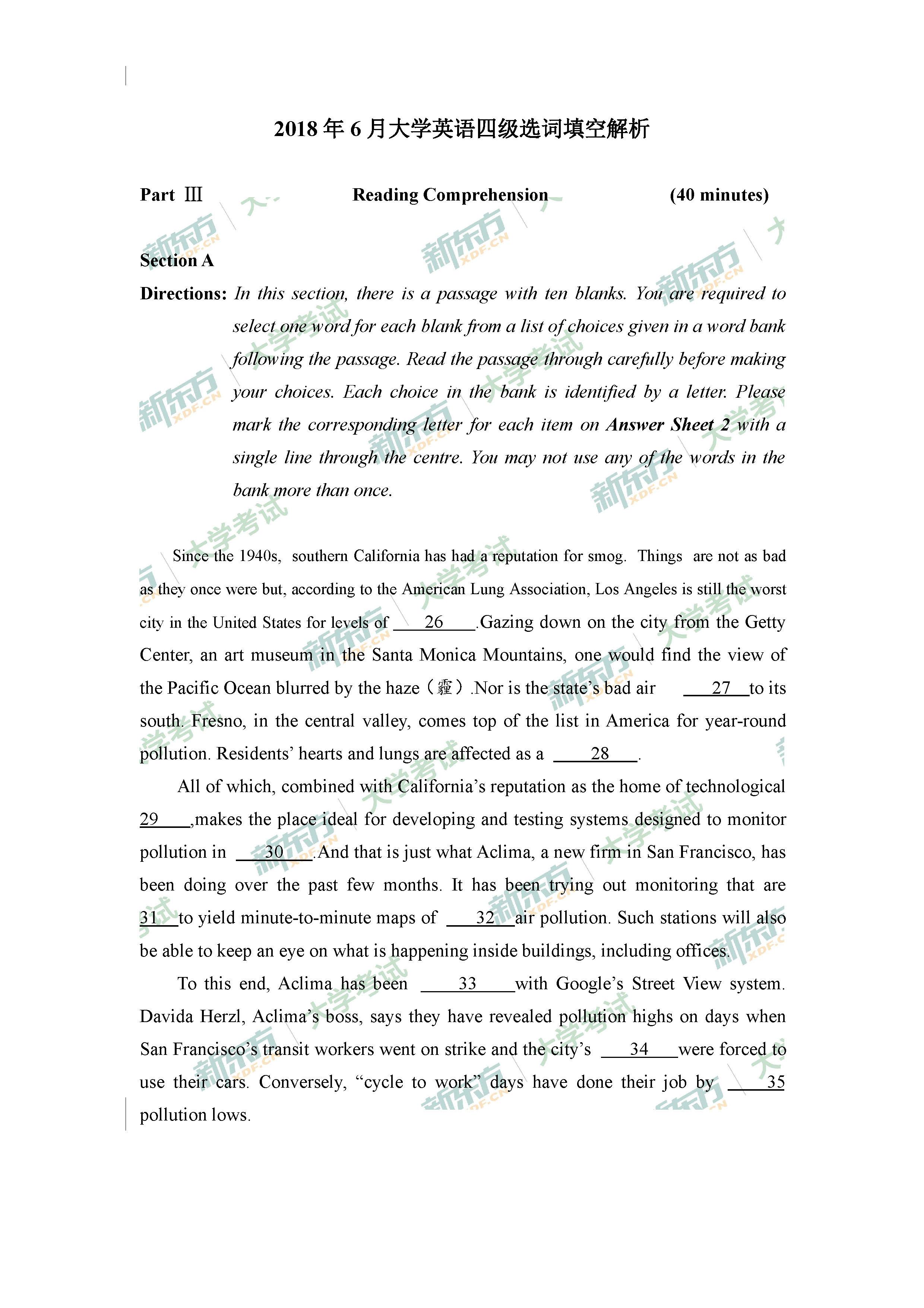 2018年6月英语四级选词填空解析(兰州新东方)