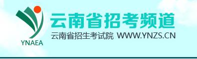 2018年云南高观察分体系进口(官网)(责编保举:小学数学zsjyx.com)