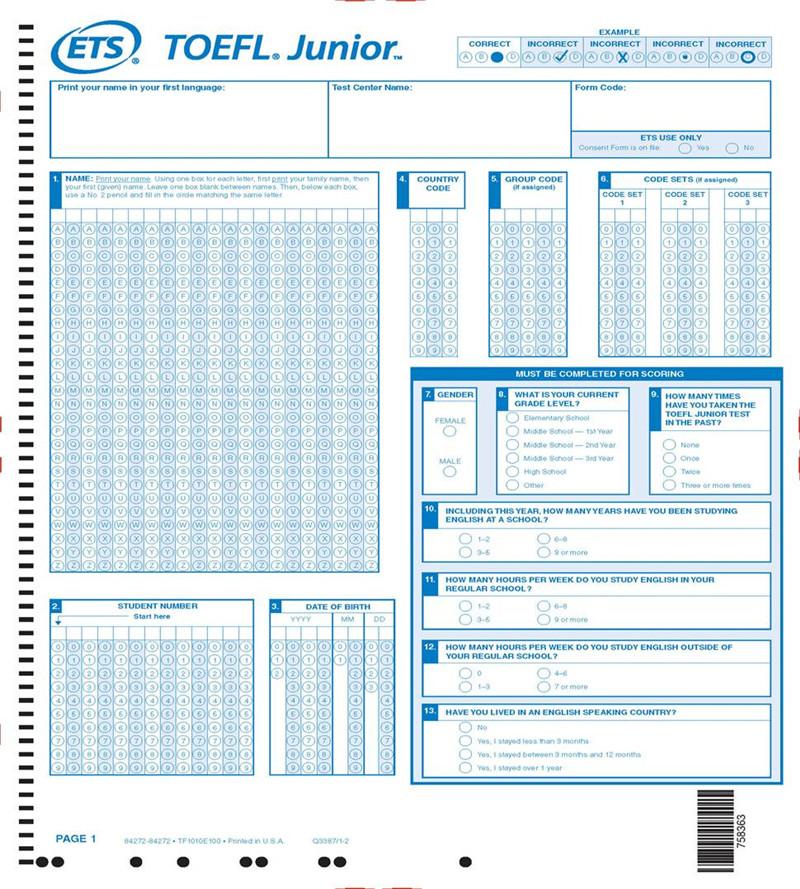 成绩报告单及答题卡