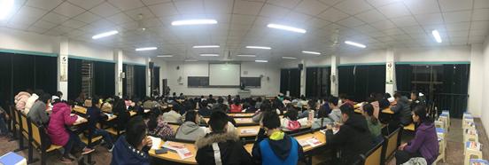 湖南师大医学院 2017年12月考研讲座