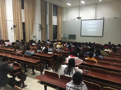 衡阳师范学院 2018年4月考研讲座