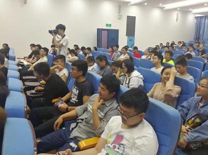 湖南城市学院 2018年4月考研讲座
