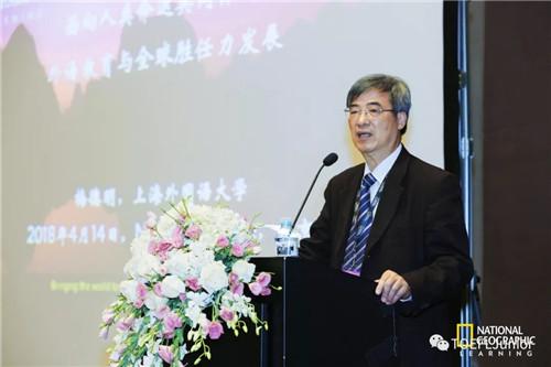 全球胜任力与中国核心素养教育学习大会
