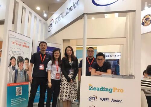 ETS TOEFL YSS青少测评亮相第二届国际学校行业年会