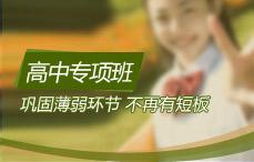 天津新概念英语,天津英语四六级考试,天津英语培训