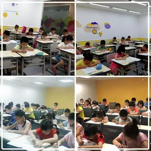 长沙新东方第二届计算大赛真题答案&获奖名单公示!