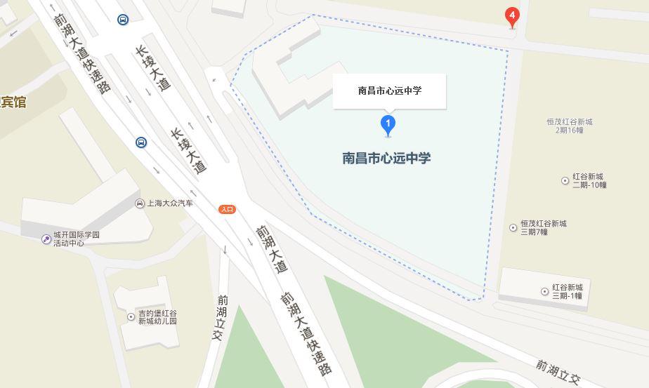 心远红谷新城校区