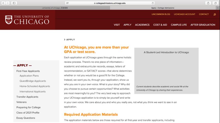 芝加哥大学官网首页