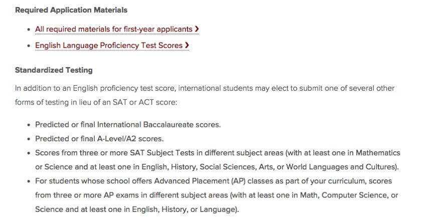 标准化考试要求