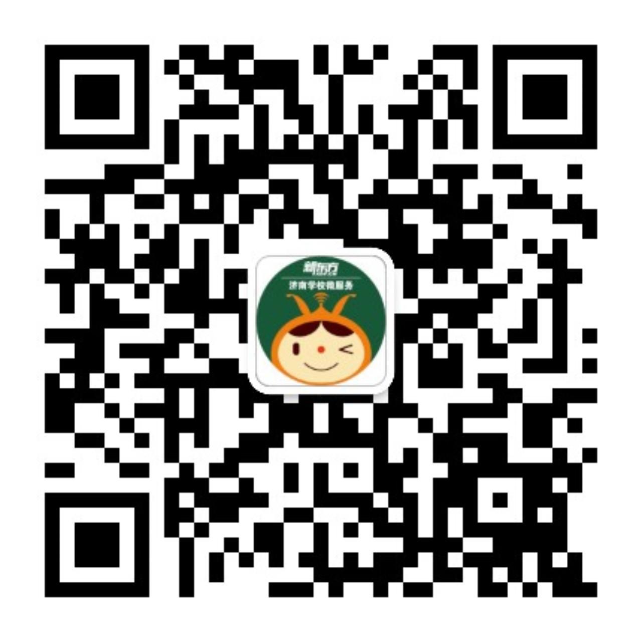 新东方济南学校