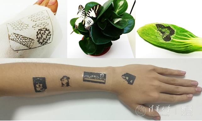 看新闻学英语:纹身式电子皮肤 可监测健康状况