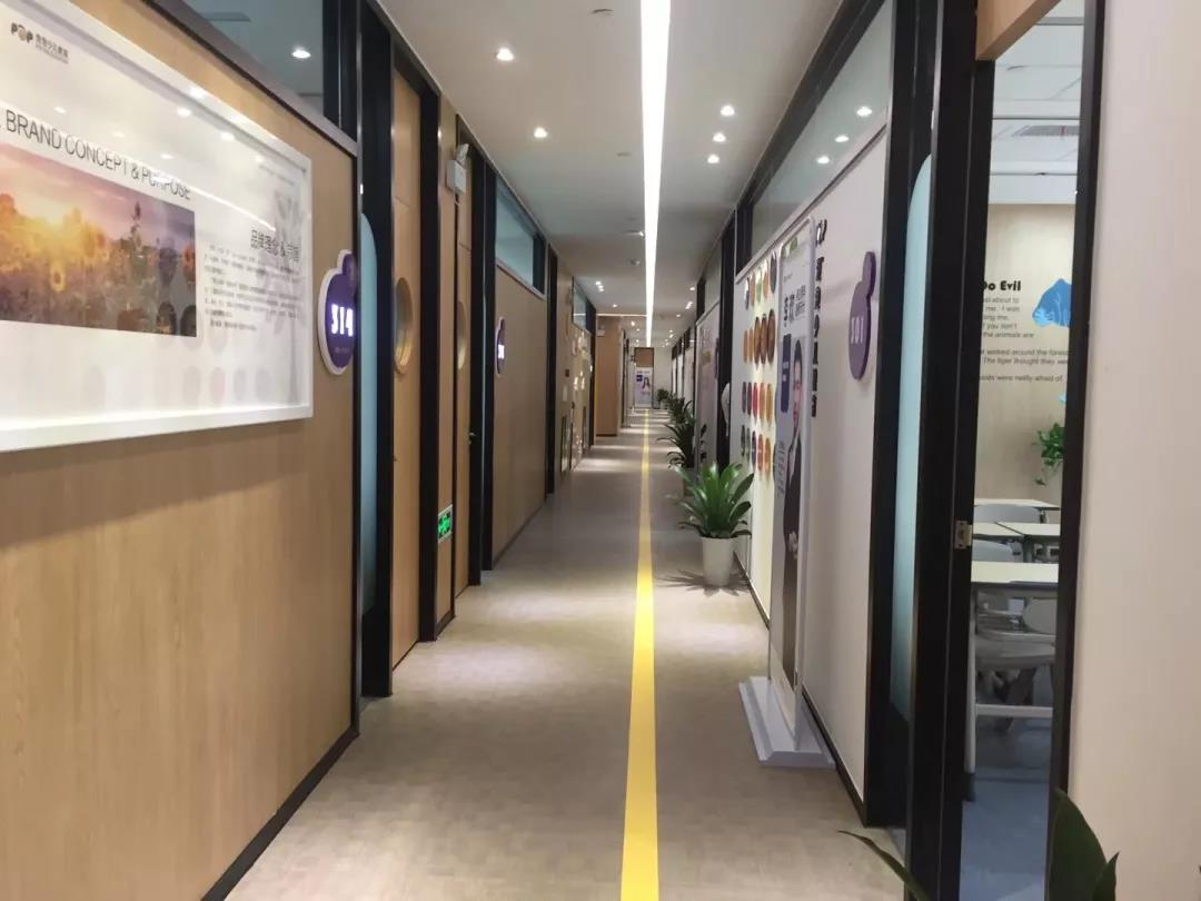 美林银谷新校区